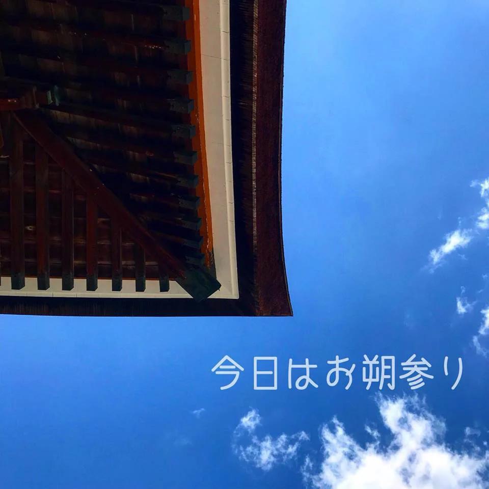 晴天青空 6月1日